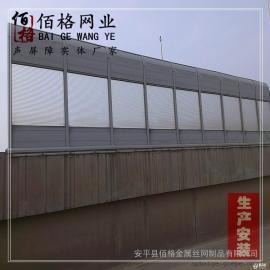 高速铁路隔音墙哪里有生产厂家_高速铁路隔音墙价格行情走势
