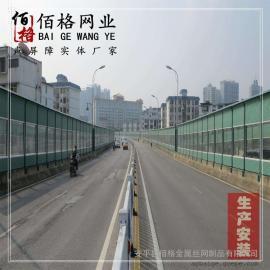 城市道路声屏障厂家_最新城市道路声屏障价格行情