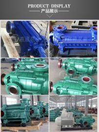 D46-30×7多级离心清水泵