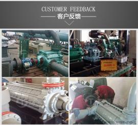 D25-50×12多级离心清水泵