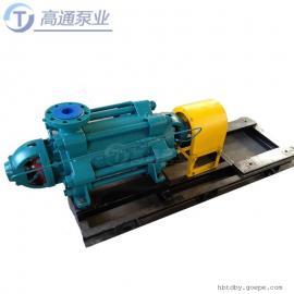 D6-25×4多��x心泵�P式泵