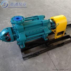 D80-30×4多��x心泵�P式泵