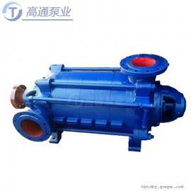 D25-50×3多��x心泵�P式泵