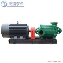 D46-30×3多��x心泵�P式泵