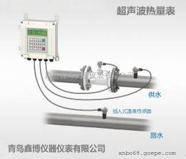分体管道式超声波流量计/热量表