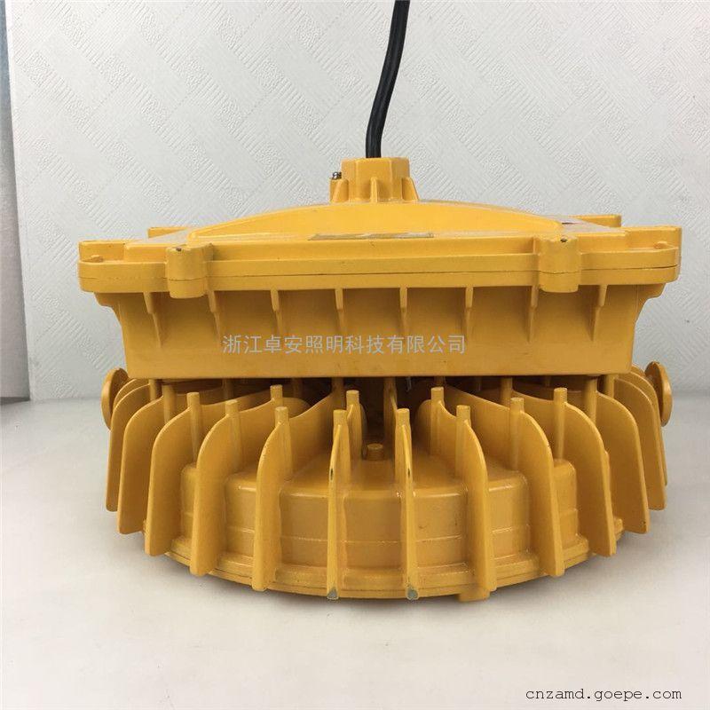 海洋王BFC8126-L200 LED防爆泛光灯