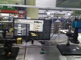 MTS-928C视频测量显微镜