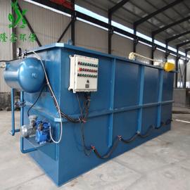 日处理100吨一体化污水处理设备 隆鑫环保污水处理设备
