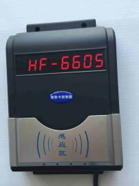 插卡洗澡控制�C IC卡水控器,淋浴刷卡水控�C