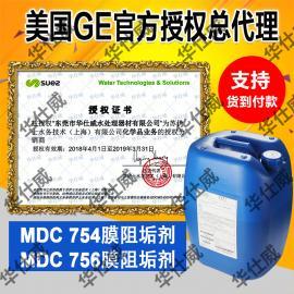 工业循环冷却水处理常用的缓蚀剂和阻垢剂MDC756美国GE