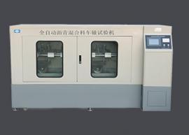 全自动沥青混合料车辙试验机(触摸屏三路科研型)
