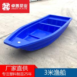 塑料船渔船捕鱼船双层养殖钓鱼船牛筋小船保洁观光船冲锋舟马达3