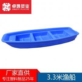 塑料船渔船捕鱼船双层养殖钓鱼船牛筋小船保洁观光船冲锋舟马达4