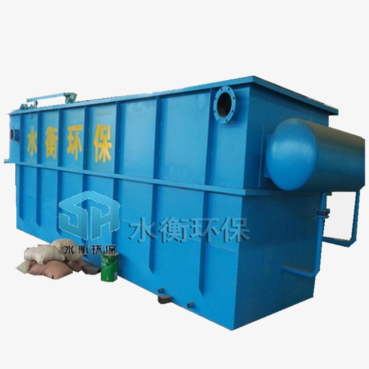 水衡环保制造溶气气浮机 高效率 高质量 一年免费维修