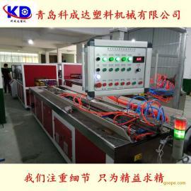 碳纤维家具板生产设备