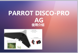 Parrot Disco Pro-AG 无人机 代理