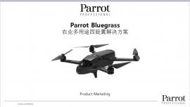 Parrot Bluegrass 无人机 农业多用途四旋翼解决方案