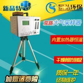 双路大气采样器【可选配交直流两用】(KB-6E型)恒流大气采样器