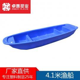 塑料船渔船捕鱼船双层养殖钓鱼船牛筋小船保洁观光船冲锋舟马达7