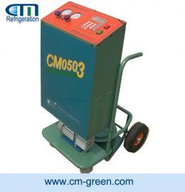 空调冷媒回收加注机 配带钢瓶 CM05系列