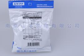 STS 重松制作所自吸过滤式防毒面具CCA-104NII/0V P-A-1 (滤盒)