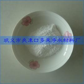 羟铝基氯化物-日化级ACH-化妆品氯化羟铝