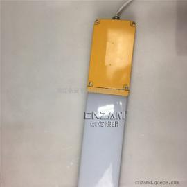 LED高效节能防爆灯 BYD702 LED防爆荧光灯 隧道灯