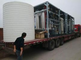 20吨工业水塔