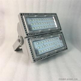 LED投光灯 海洋王NTC9280 NFC9710 三防泛光灯