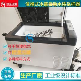 便携式多功能水质采样器【12瓶】(JH-8000D型)自动水样采样器