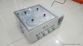 四孔磁力搅拌水浴锅