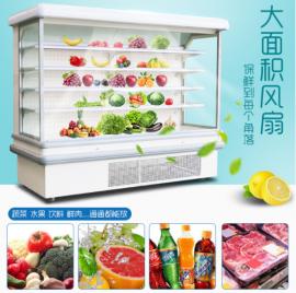 森加FMG1.5米超市风幕柜展示柜冰柜商用保鲜柜水果风冷升级