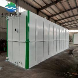 高速路口收费站污水处理设备 机场生活污水处理生物设备