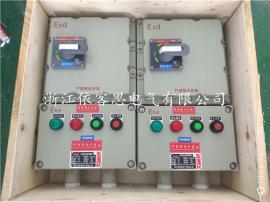 重力除尘加湿机电控箱防爆配电箱