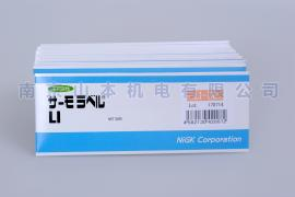 日本日油技研LI-70温度贴纸,温度测试纸