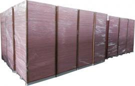 酚醛泡沫保温板应用于建筑节能