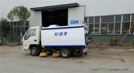 乡村1吨路面清扫车_1吨小型扫路车