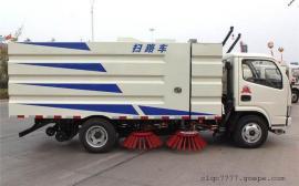 1吨小型扫路车_福田时代小卡清扫车