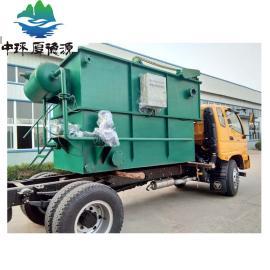 中环德天环保固液分离机 分离设备 污水处理设备溶气气浮机