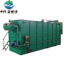 溶气气浮机 平流式气浮机 一体化气浮机 碳钢气浮机