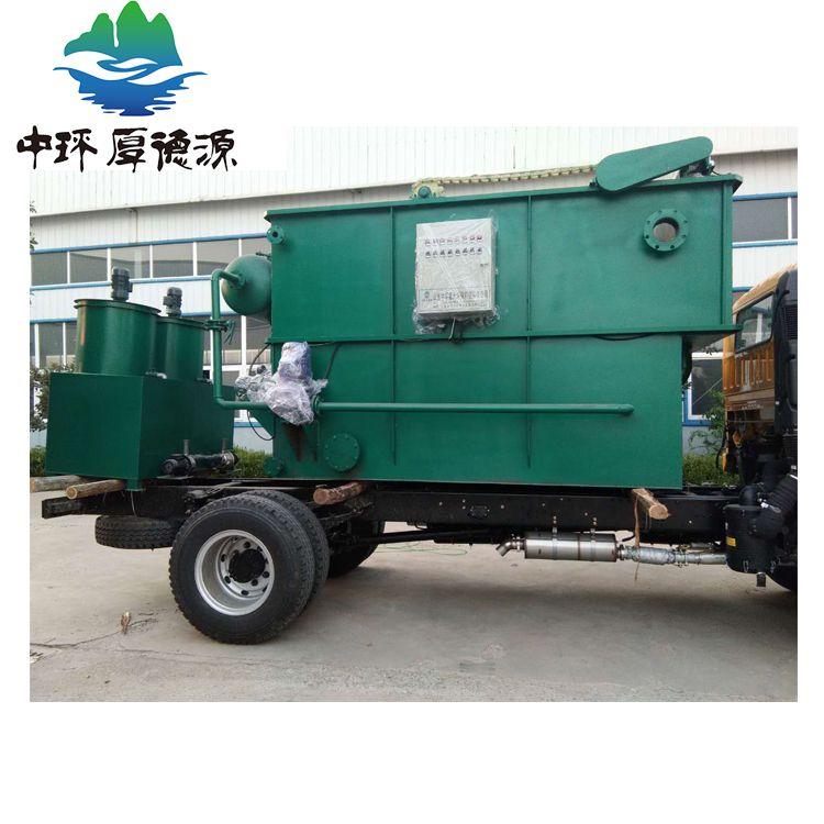 工业污水成套处理设备气浮机装置 溶气气浮机专业处理污水