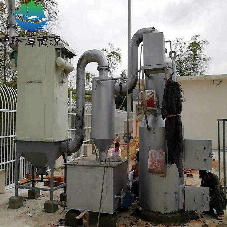 新农村建设垃圾处理设备焚烧炉 皮革厂垃圾处理设备焚烧炉