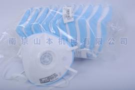 日本重松DD11V-S2防护口罩带阀防尘防雾霾 原装进口现货