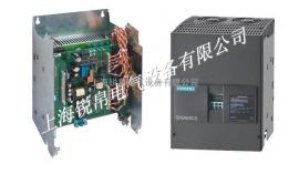 供应:中国西门子6RA70系列调速器销售及维修