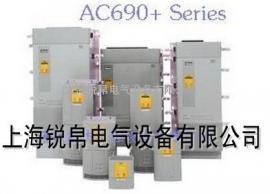 供应华东派克690P变频器的维修与安装服务
