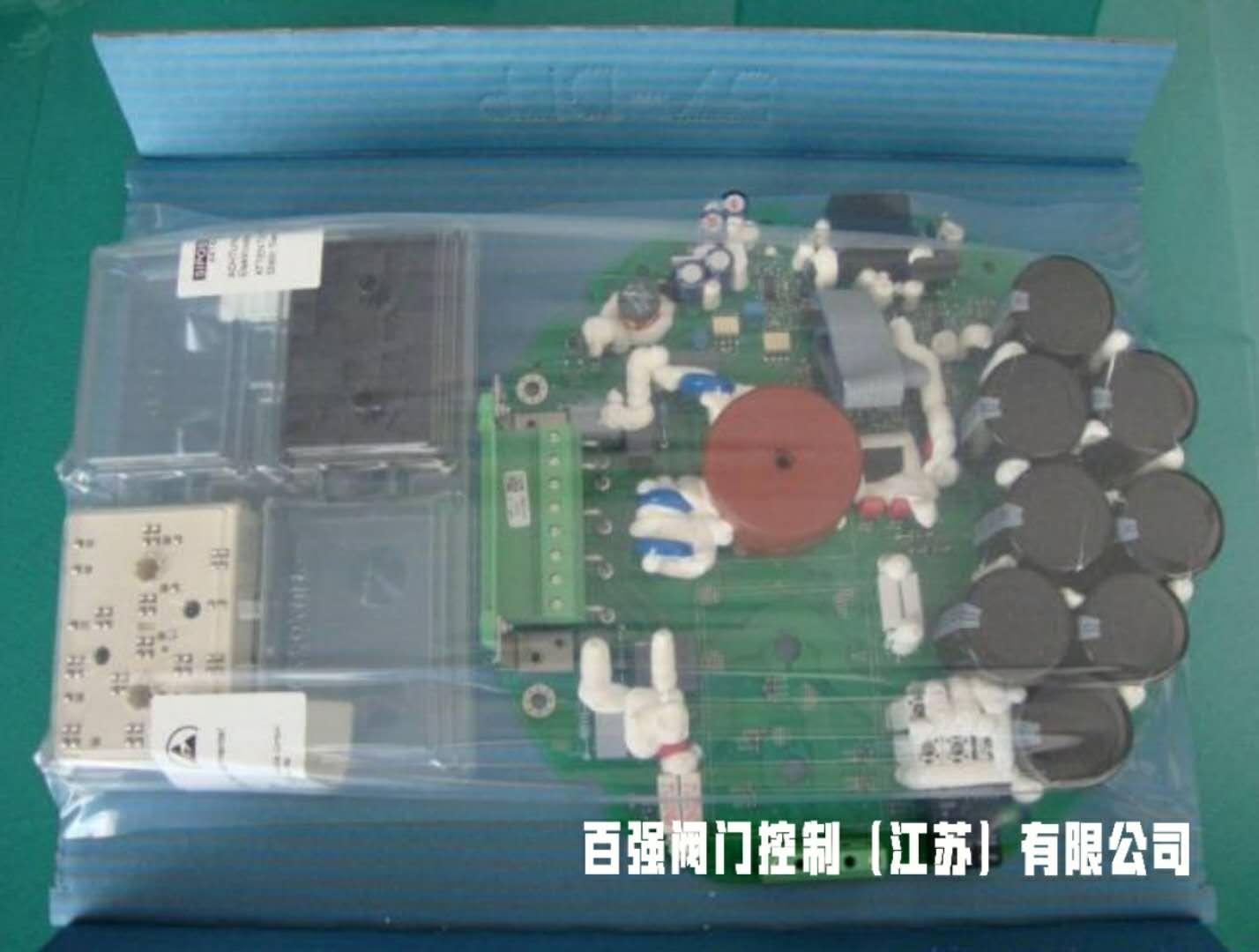 2SA5012变频电源板