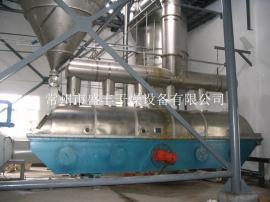 氯化钾振动流化床干燥机