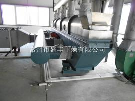 氯化钠振动流化床干燥机