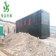 地埋式污水处理设备 一体化地埋式污水处理设备