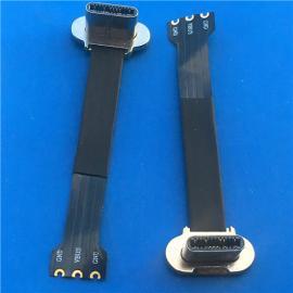 无线充TYPE-C 背夹充公头 FPC软排线3P USB 3.1快充插头